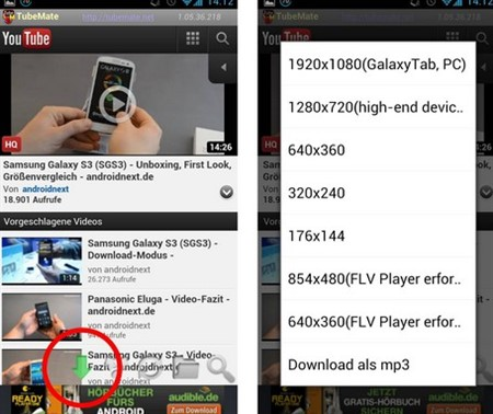 youtube ダウンロード アプリ android