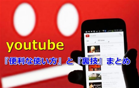 youtube 重い