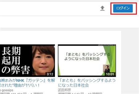 Youtube リピート 機能