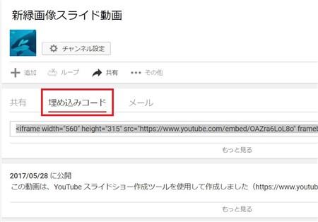 71923b051a 2.youtubeの埋め込み機能と著作権の関係とは?