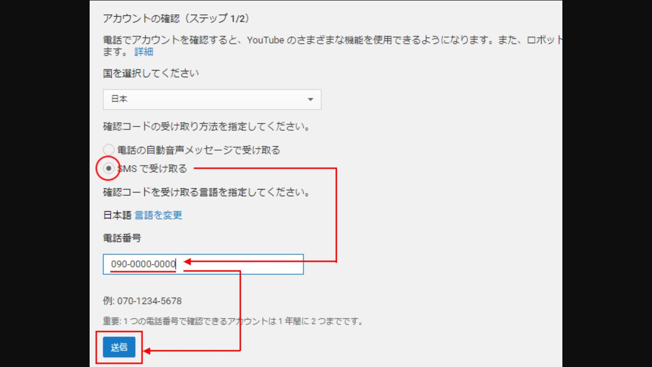 youtube サムネイル